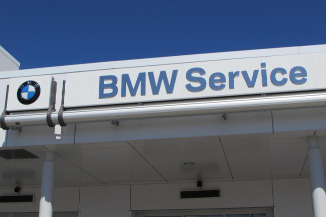 BMW of Orland Park - Mokena, IL